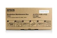 Epson C13T619100 Maintenance Box T6191